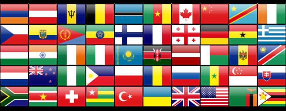 IBC nations Mar 2016